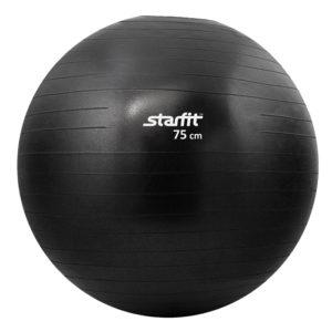 мяч гимнастический чёрный надувной для фитнеса для занятий спортом