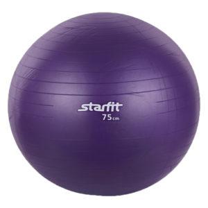 мяч гимнастический фиолетовый надувной для фитнеса для занятий спортом