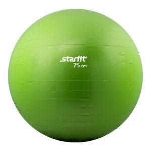 мяч гимнастический зелёный надувной для фитнеса для занятий спортом