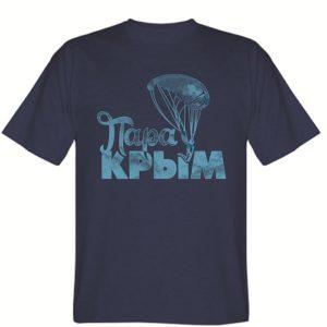 красивая футболка с логотипом пара-крым